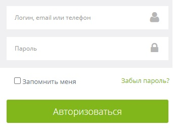 saferegion.net вход
