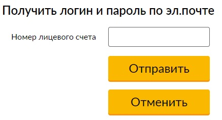 Samges.ru пароль
