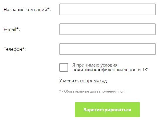 Комеджик регистрация