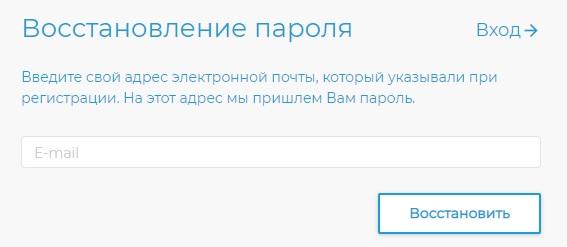 Купелинка пароль