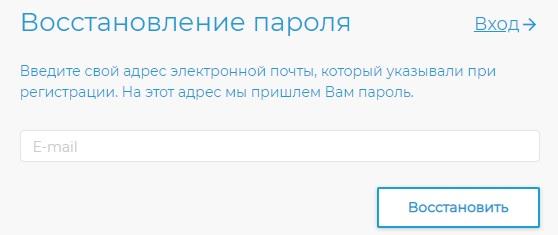 Ivc34.ru пароль