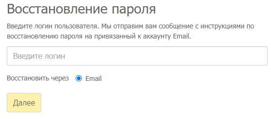 ms56.su пароль