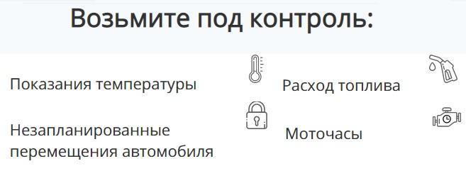 КГК Мониторинг услуги