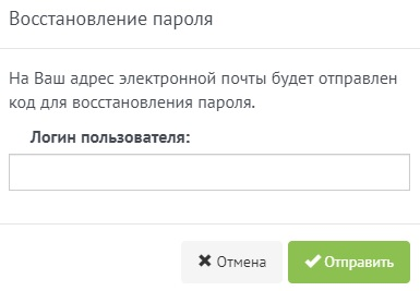 КДЦ Здоровье пароль