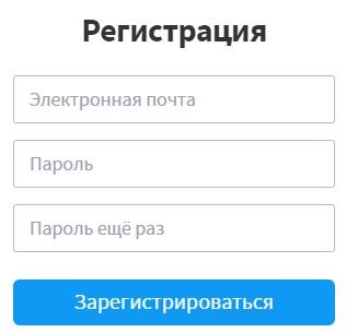 Купибилет регистрация