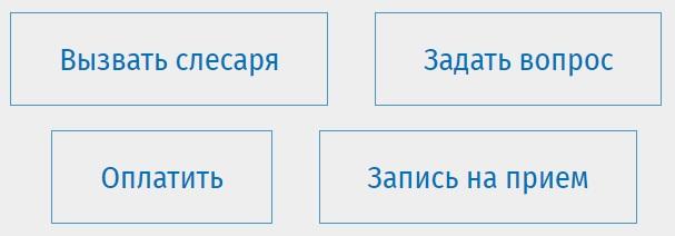 bashgaz.ru услуги