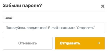 Корал Тревел пароль