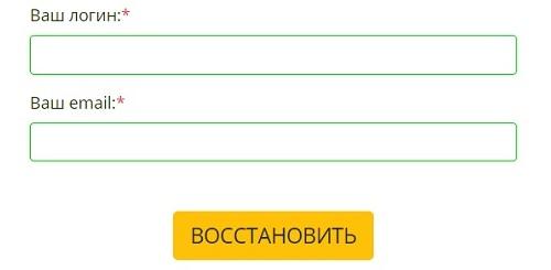 Лайм пароль