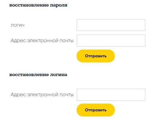 Киевские энергетические услуги пароль
