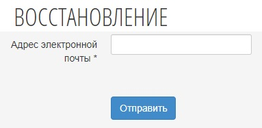 sbor.coko24.ru пароль