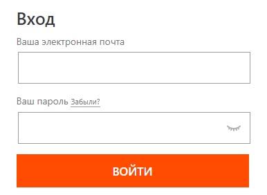 selfpub.ru вход
