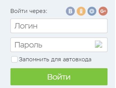 smsc.ru вход