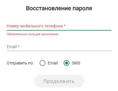 SOS Credit пароль