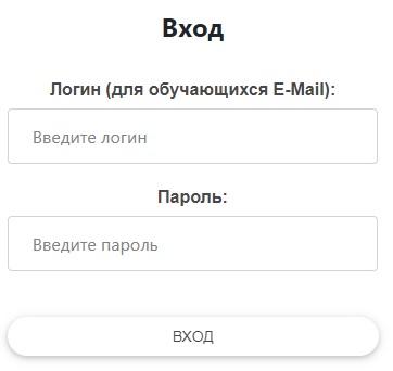 stud.mgri.ru вход