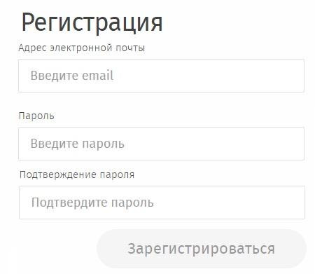t-karta.ru регистрация