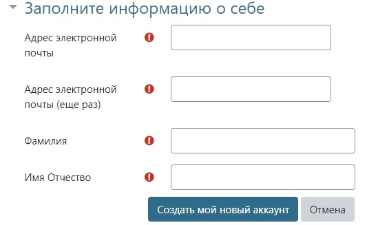 teacher.soiro.ru регистрация