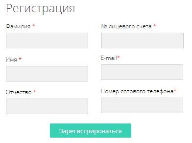 tek63.ru регистрация