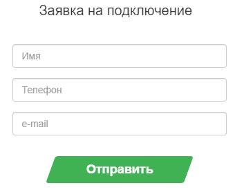 telincom заявка