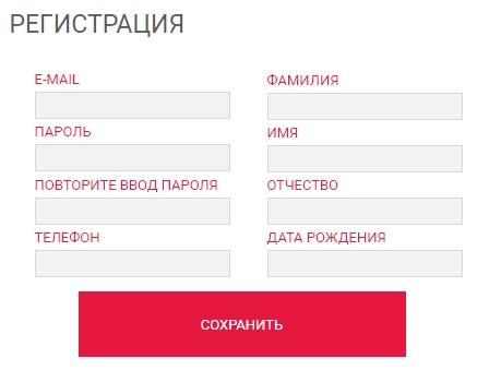 tickets.spartak.com регистрация