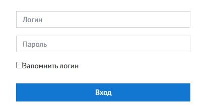 urgaps.ru вход