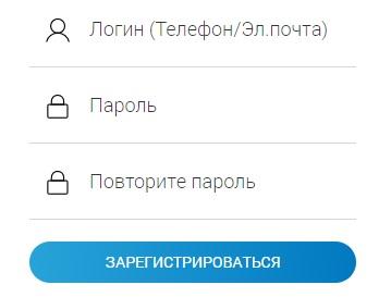 Курскрегионгаз регистрация
