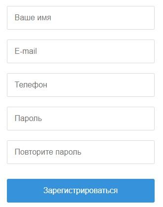 КупиПродай регистрация