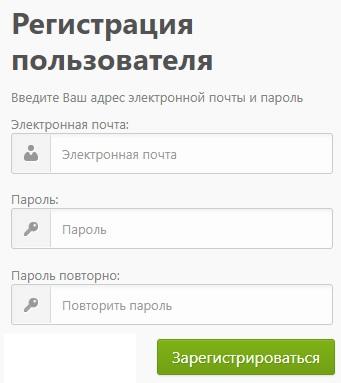 Крымгазсети регистрация
