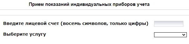 vlad-vc.ru показания