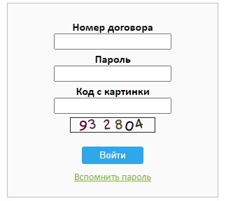 VN-Телеком вход