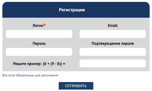 vos.olimpiada.ru регистрация
