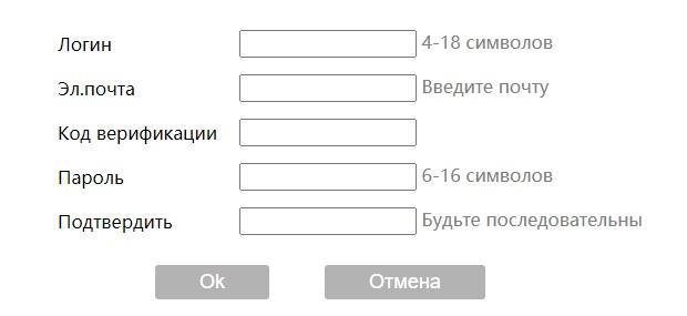 Xmeye регистрация