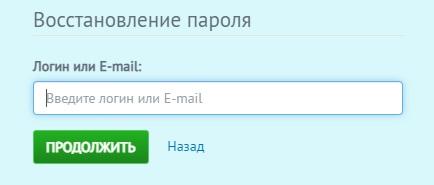 Кат Телеком Косулино пароль