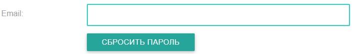 Мобилмед пароль