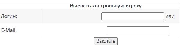 Красногорская теплосеть пароль
