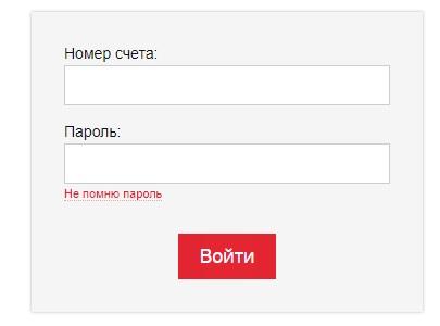 Красноярская сеть вход