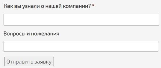 Ивстар регистрация
