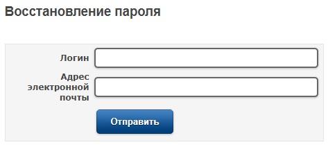 Крымэнерго пароль