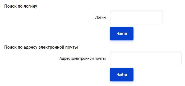МТУСИ пароль