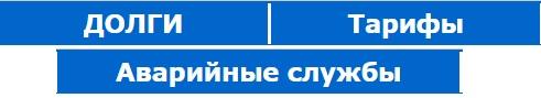 Киевский Жилсервис услуги