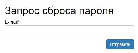 МУБиНТ пароль