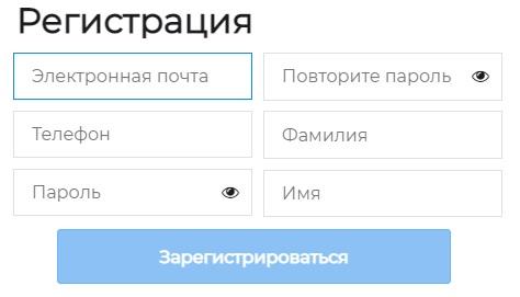 МРСК Сибири регистрация