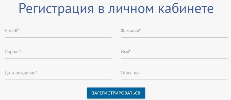 НовГУ регистрация