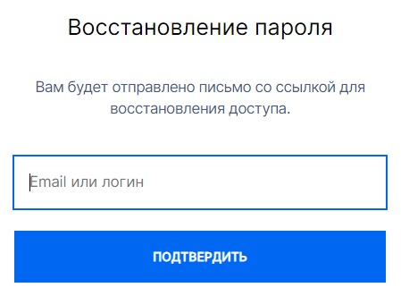 Нетхаус пароль