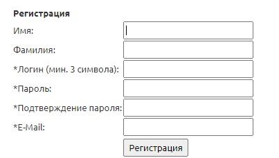 Нахабино.ру регистрация