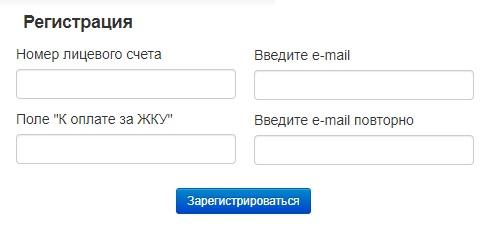 Новострой регистрация