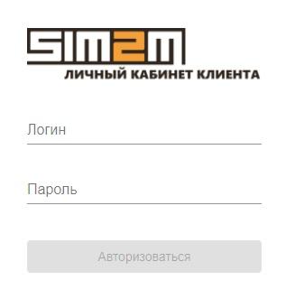 SIM2M вход
