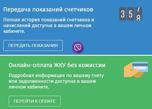 КРЦ «Прикамье» услуги
