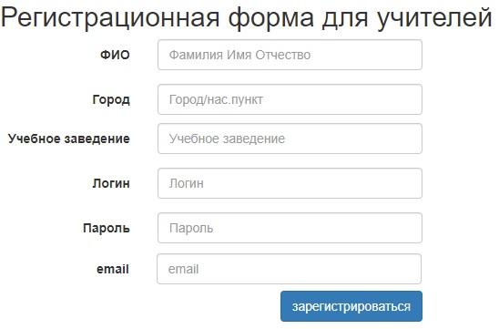 uztest.ru регистрация