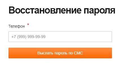 vianor-tyres.ru пароль