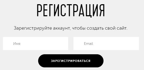 Vigbo регистрация